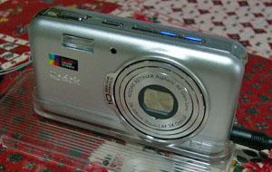 Dscn3153