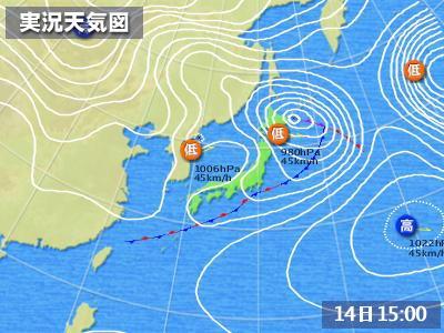 Weathermap00_20090214