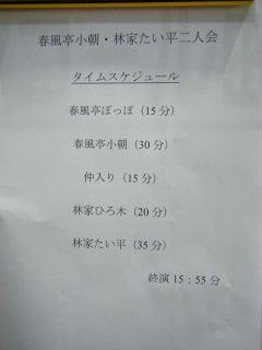 20100516_036_320