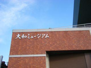 20100516_050_320