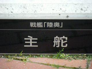 20100516_052_320