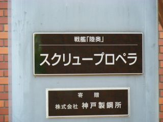 20100516_054_320