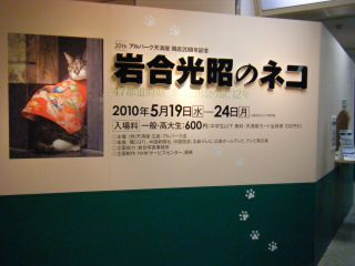20100522_001_320