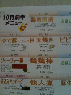 20101004200639_0_2