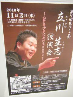 20101103_022_320