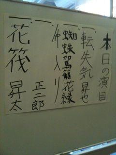 20110130174153_0