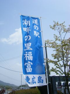 20110504_002_320