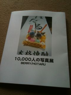 20110821185134_1