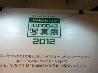 20120813092410_0